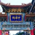 横浜観光スポットのおすすめとコースをご紹介します