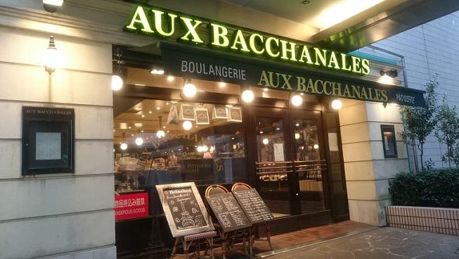 10-bacchanales-dsc_1110