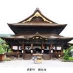 飯田市の観光、絶対おすすめスポットをご紹介