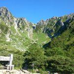木曽駒ヶ岳の全登山ルート11通りを紹介 片道20分から!初心者でも行ける日帰りや山小屋泊の行程