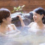 筑波山周辺の日帰り温泉、おすすめ12施設+7施設を順に紹介します!
