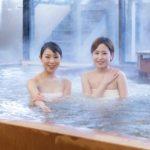 筑波山周辺のオススメ健康ランド6施設+αを順に紹介します!